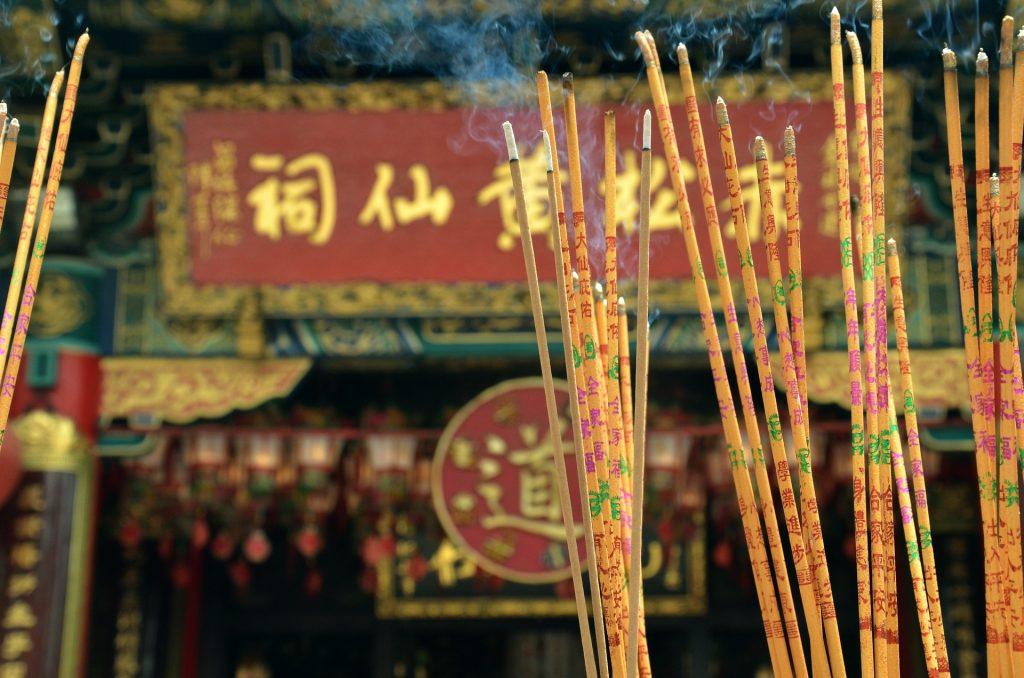 Chinesischen Zeichen im Tempel