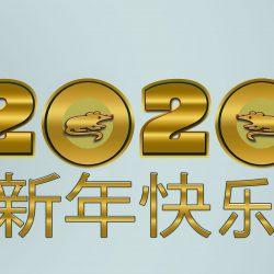 Frühlingsfest, chinesisches Neujahr