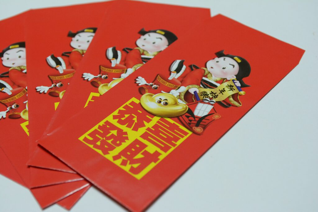Roter Umschlag - Hongbao